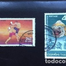 Sellos: 2 SELLOS ANTIGUOS DE TAHILANDIA, USADOS. Lote 202084058