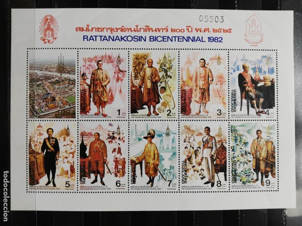 TAILANDIA. HB 9. BICENTENARIO DE LA DINASTÍA CHAKRI Y FUNDACIÓN DE BANGKOK. NUEVA (Sellos - Extranjero - Asia - Tailandia)
