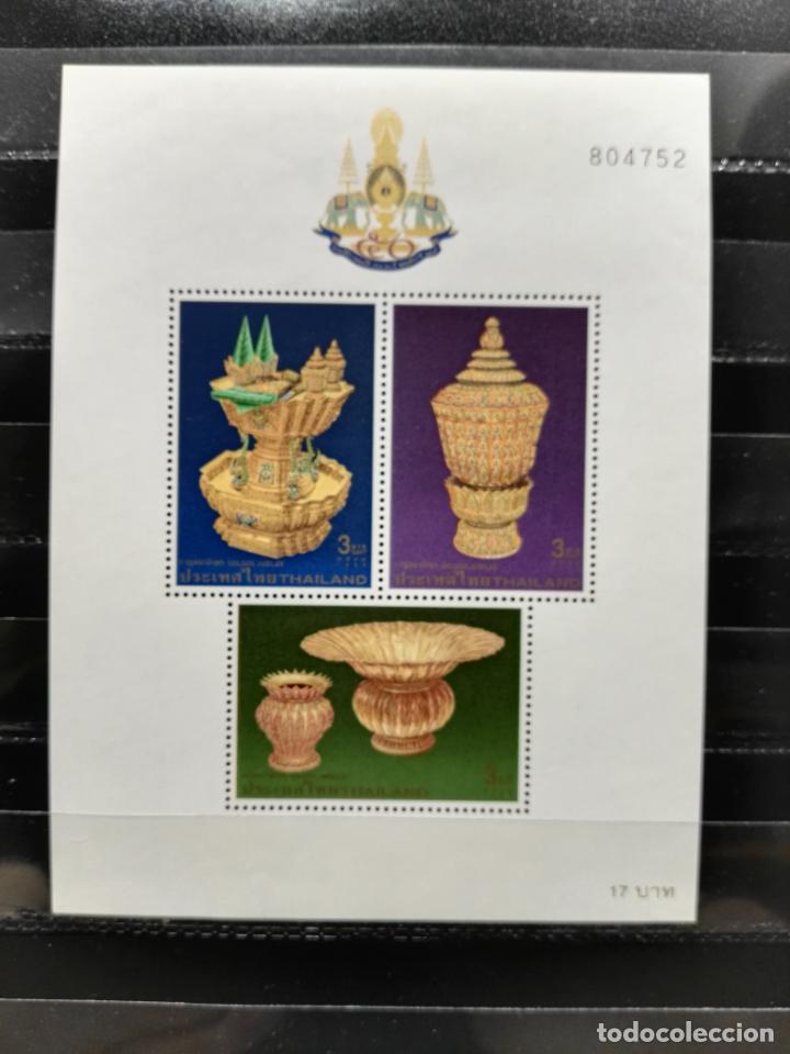 TAILANDIA. HB. 75. JUBILEO DE LA ASCENSIÓN AL TRONO DE RAMA IX. MENAJE. ARTESANÍA. NUEVA. (Sellos - Extranjero - Asia - Tailandia)