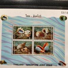 Sellos: TAILANDIA. HB. 102. FAUNA MARINA. CARACOLES MARINOS. NUEVA.. Lote 202686946