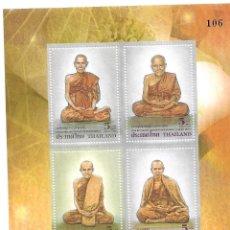 Sellos: 2005-TAILANDIA. MONJES BUDISTAS ALTAMENTE VENERADOS. HOJA BLOQUE. Lote 203820766