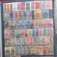 Sellos: SIAM. THAILANDIA, THAILAND. 88 SELLOS ANTIGUOS. Lote 207129478