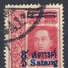 Selos: SIAM / TAILANDIA 1914-15 - REY VAJIRAVUDH, SOBREIMPRESO - SELLO USADO. Lote 207845338