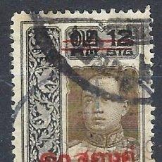 Selos: SIAM / TAILANDIA 1914-15 - REY VAJIRAVUDH, SOBREIMPRESO - SELLO USADO. Lote 207845388