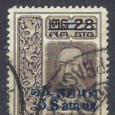 Sellos: SIAM / TAILANDIA 1914-15 - REY VAJIRAVUDH, SOBREIMPRESO - SELLO USADO. Lote 207845431