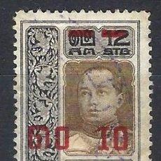 Sellos: SIAM / TAILANDIA 1919 - REY VAJIRAVUDH, SELLO DE 1912 SOBRECARGADO - SELLO USADO. Lote 207845580