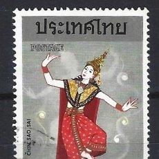 Sellos: TAILANDIA 1974 - DANZA CLÁSICA TAILANDESA - SELLO USADO. Lote 207846958