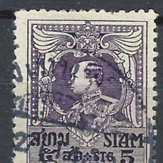 Selos: SIAM / TAILANDIA 1921 - REY VAJIRAVUDH - SELLO USADO. Lote 210589275