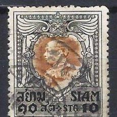 Selos: SIAM / TAILANDIA 1921 - REY VAJIRAVUDH - SELLO USADO. Lote 210589521