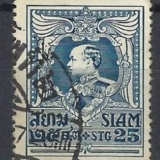 Selos: SIAM / TAILANDIA 1921 - REY VAJIRAVUDH - SELLO USADO. Lote 210589618