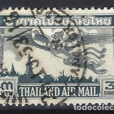 Sellos: TAILANDIA 1952/53 - CORREO AÉREO, GARUDA SOBRE BANGKOK - SELLO USADO. Lote 210589898
