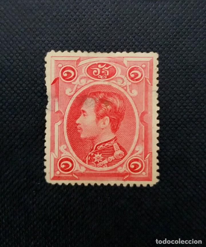 ANTIGUO SELLO DE TAILANDIA 1883, KING CHULALONGKORN (Sellos - Extranjero - Asia - Tailandia)