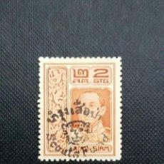 Sellos: SELLO DE TAILANDIA - SIAM 1920, FONDO DE SCOUTS, SOBRECARGADO. Lote 213764708