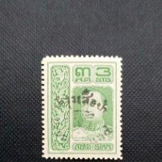 Sellos: SELLO DE TAILANDIA - SIAM 1920, FONDO DE SCOUTS, SOBRECARGADO, 3 + 2S. Lote 213764831