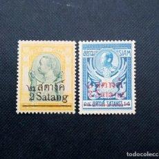 Sellos: SELLO DE TAILANDIA - SIAM 1915, EDICION ANTERIOR SOBRECARGADA. Lote 213765260