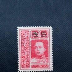 Sellos: SELLO DE TAILANDIA - SIAM 1920, EDICION ANTERIOR 1912 SOBRECARGADA. Lote 213765713