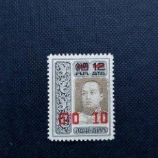 Sellos: SELLO DE TAILANDIA - SIAM 1919, EDICION ANTERIOR 1912 SOBRECARGADA. Lote 213766896