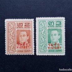 Sellos: SELLO DE TAILANDIA - SIAM 1918, EDICION ANTERIOR 1912 SOBRECARGADA VICTORY Y TSCHAJ. Lote 213767220