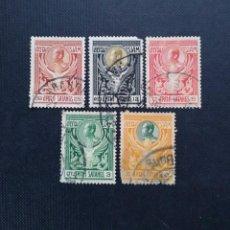Sellos: SELLOS DE TAILANDIA SIAM 1910, KING CHULALONGKORN. Lote 213769851