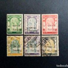 Sellos: SELLOS DE TAILANDIA - SIAM 1909,EDICION ANTERIOR SOBRECARGADOS. Lote 213773391