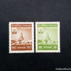 Sellos: SELLOS DE TAILANDIA 1960,AÑO MUNDIAL DE LOS REFUGIADOS. Lote 213773780