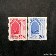 Sellos: SELLOS DE TAILANDIA 1960, CAMPAÑA DE AYUDA PARA LA LEPRA. Lote 213773948