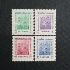 Sellos: SELLOS DE TAILANDIA 1962, ERRADICACION DE LA MALARIA. Lote 213780502