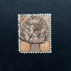 Sellos: SELLOS DE TAILANDIA - SIAM 1899,KING CHULALONGKORN. Lote 213780976