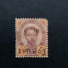 Sellos: SELLOS DE TAILANDIA - SIAM 1894,KING CHULALONGKORN 1887 SOBRECARGADO. Lote 213781885