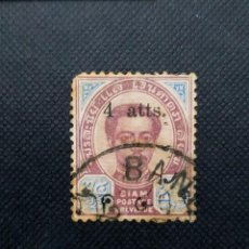 Sellos: SELLOS DE TAILANDIA - SIAM 1892,KING CHULALONGKORN 1887 SOBRECARGADO. Lote 213782252