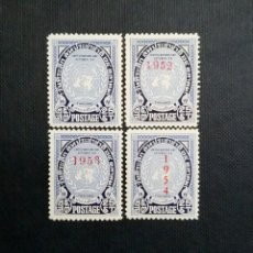 Sellos: SELLOS DE TAILANDIA 1951 - 1954, DIA DE LAS NACIONES UNIDAS. Lote 213790345