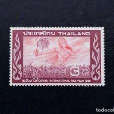 Sellos: SELLOS DE TAILANDIA 1963, AÑO INTERNACIONAL DEL ARROZ. Lote 213791723