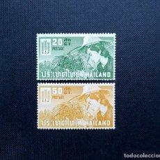 Sellos: SELLOS DE TAILANDIA 1963, CAMPAÑA GLOBAL CONTRA EL HAMBRE. Lote 213793818