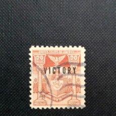 Sellos: SELLOS DE FILIPINAS - USA, 1945, EDICIONES DEL 1936 - 1937, SOBREIMPRESO VICTORY. Lote 213804983