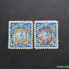 Sellos: SELLOS DE FILIPINAS - USA, 1932, EDICIONES DEL 1909, SOBRECARGADAS. Lote 213806177