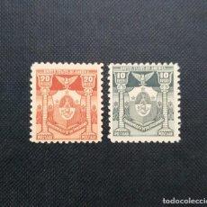 Sellos: SELLOS DE FILIPINAS - USA, 1937, ESCUDO DE ARMAS. Lote 213806528
