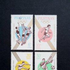 Sellos: SELLOS DE FILIPINAS 1964, JUEGOS OLIMPICOS, TOKIO JAPON. Lote 213807003