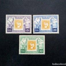 Sellos: SELLOS DE FILIPINAS 1954, 100 ANIVERSARIO DE SELLOS FILIPINOS. Lote 213807552