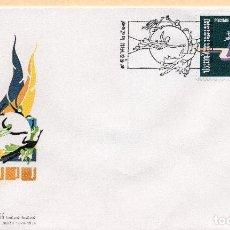 Sellos: SOBRE 1R.DIA CENTENARIO UPU, 1974, TAILANDIA , MICHEL 727. Lote 214338020