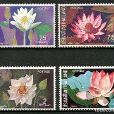 Sellos: THAILANDIA 1973 - TAILANDIA - FLOR DE LOTO - YVERT Nº 640-643**. Lote 217084055