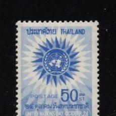 Sellos: TAILANDIA 445** - AÑO 1966 - DÍA DE NACIONES UNIDAS. Lote 219875258