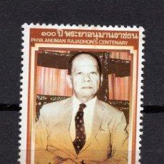 Sellos: TAILANDIA 1301** - AÑO 1989 - CENTENARIO DE PHYA ANUMAN RAJADHON. Lote 219876625