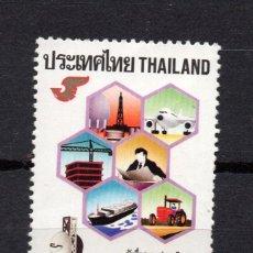 Sellos: TAILANDIA 1308** - AÑO 1989 - DIA NACIONAL DE LAS COMUNICACIONES. Lote 219876795