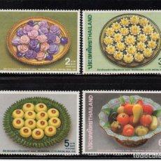 Sellos: TAILANDIA 1354/57** - AÑO 1990 - SEMANA INTERNACIONAL DE LA CARTA - CESTAS DE FLORES Y FRUTOS. Lote 219877025