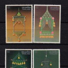 Sellos: TAILANDIA 1385/88** - AÑO 1991 - PATRIMONIO CULTURAL - ORNAMENTOS DE CEREMONIA. Lote 219877822
