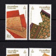 Sellos: TAILANDIA 1396/99** - AÑO 1991 - THAIPEX 91 EXPOSICION FILATELICA NACIONAL - TEJIDOS. Lote 219878033
