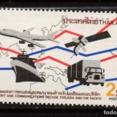 Sellos: TAILANDIA 1310** - AÑO 1989 - DECENIO DE LOS TRANSPORTES Y LAS COMUNICACIONES POR ASIA Y EL PACIFICO. Lote 220269946