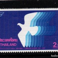 Sellos: TAILANDIA 1346** - AÑO 1990 - DIA NACIONAL DE LAS COMUNICACIONES. Lote 220270041
