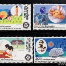 Sellos: TAILANDIA 1349/52** - AÑO 1990 - 60º ANIVERSARIO DE ROTARY EN TAILANDIA. Lote 220270222