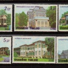 Sellos: TAILANDIA 1364/69** - AÑO 1990 - ARQUITECTURA - PALACIOS REALES. Lote 220270405